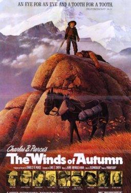 Ветровете на есента