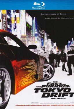 Бързи и яростни: Токио Дрифт