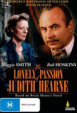 Самотната страст на Джудит Хърн