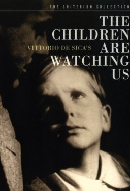 Децата ни гледат