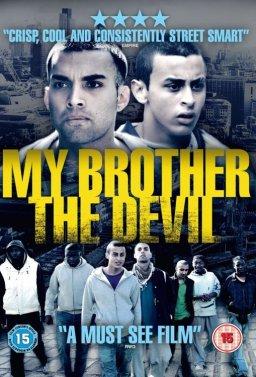 Моят брат дяволът