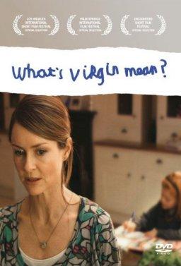 """Какво значи """"девствен""""?"""