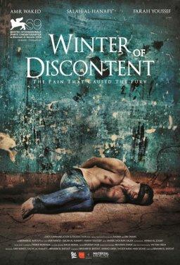 Зимата на недоволството
