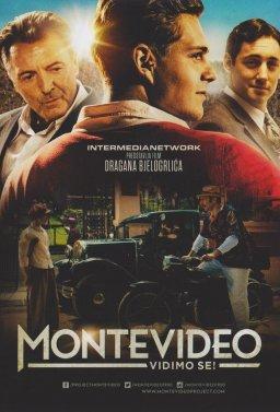 Монтевидео, ще се видим!
