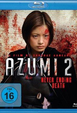 Азуми 2 : Смърт или любов