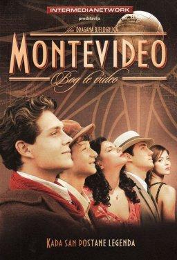 Монтевидео, Бог да те благослови!
