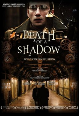 Смъртта на сянката