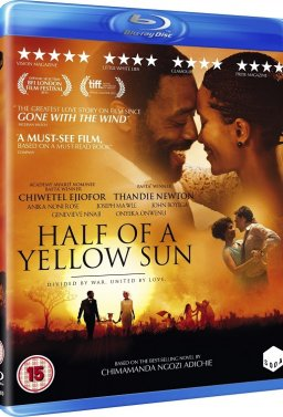 Половината от жълтото слънце