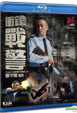Полицаят