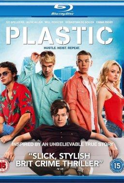 Пластика