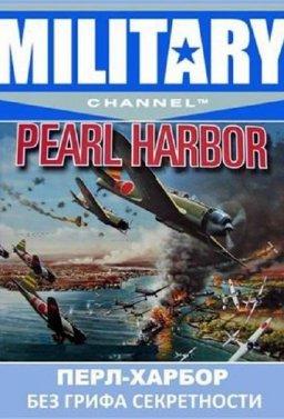 Pearl Harbour. Declassified. 15 minutes of infamy