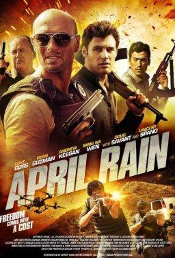 Априлски дъжд