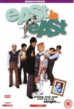 Изтокът си е изток