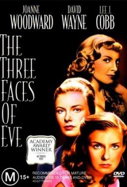 Трите лица на Ийв