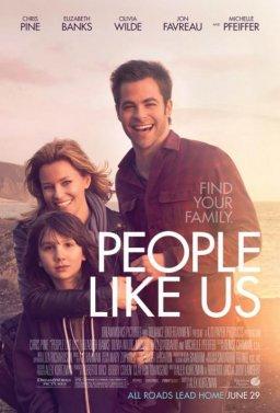 Хора като нас
