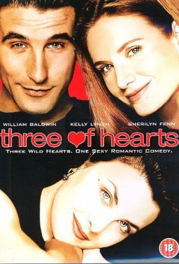 Три сърца