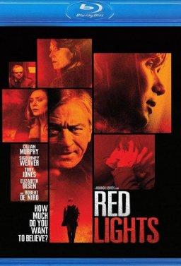 Червени светлини