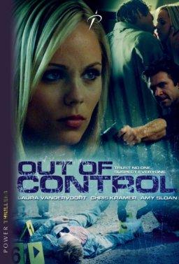 Извън контрол