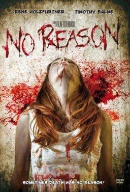 Без причина