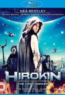 Хирокин: Последният самурай