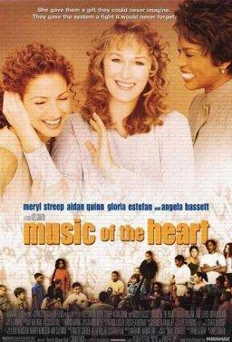 Музика от сърцето