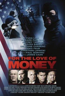 За любовта към парите