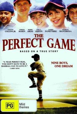 Перфектната игра