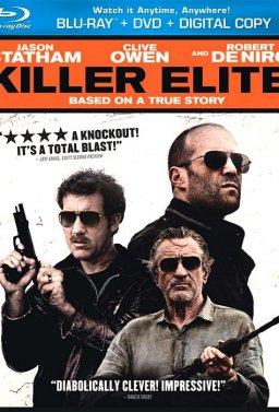 Елитни убийци