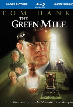 Зеленият път