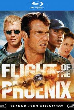 Полетът на феникса