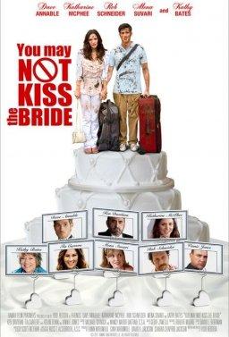 Не бива да целуваш булката