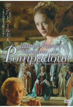 Жана Поасон, Маркиза дьо Помпадур