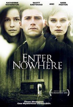 Вход за никъде