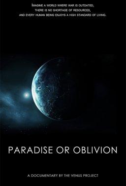 Рай или унищожение