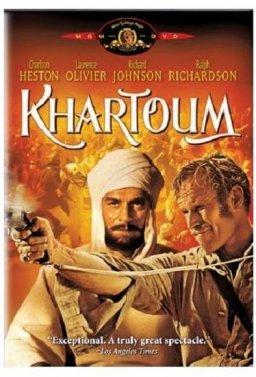 Хартум  Director