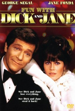 Купон с Дик и Джейн