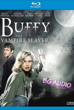 Бъфи, убийцата на вампири