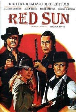 Червено слънце