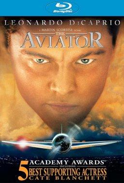 Авиаторът