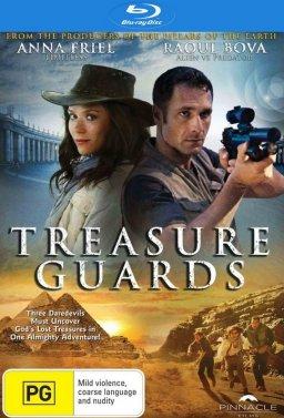 Пазителите на съкровището