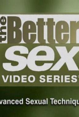По-добри отношения, по-добър секс