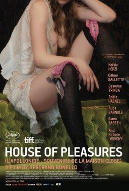 Къща на удоволствията