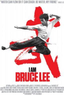 Аз съм Брус Лий