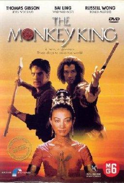 Изчезналата империя: Кралят на маймуните