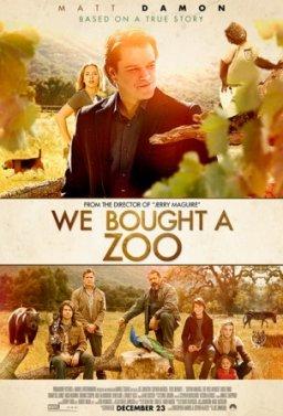 Купихме зоопарка