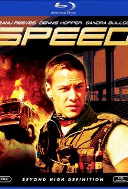 Скорост