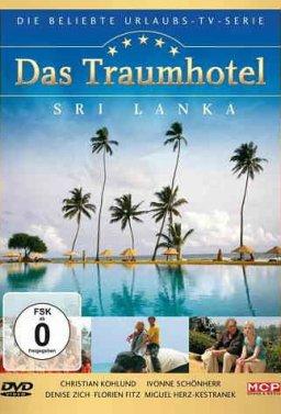Хотел на мечтите Шри Ланка