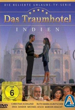 Хотел на мечтите Индия
