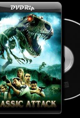 Нападението на динозаврите
