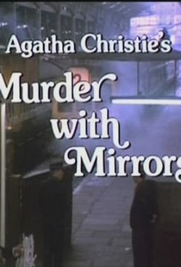 Убийство с огледала